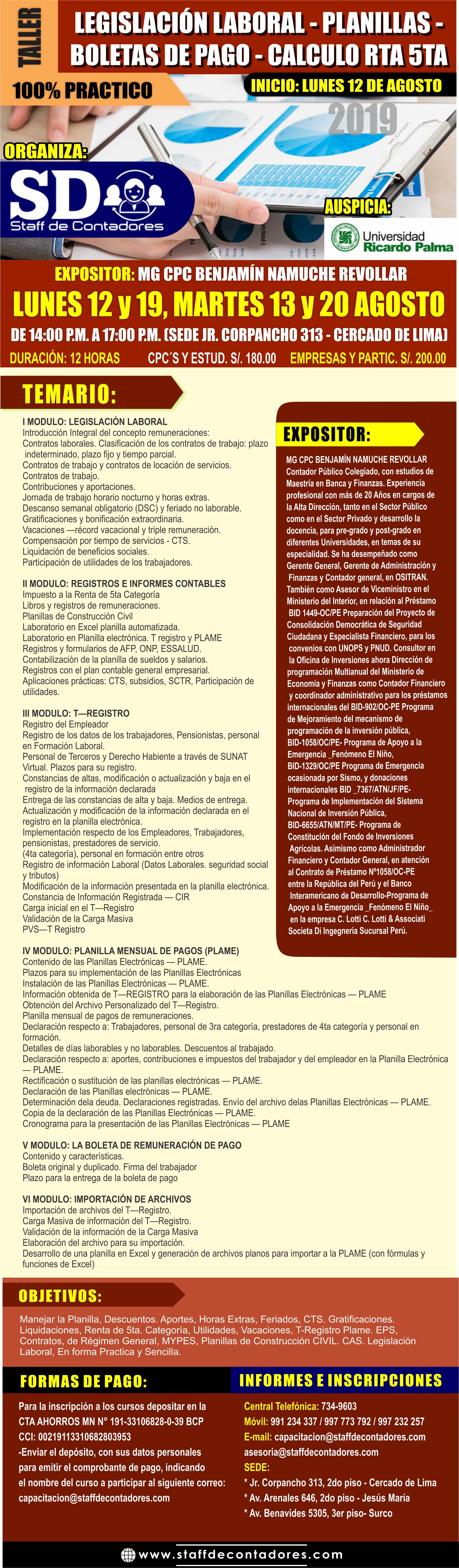 legislacion-laboral-planillas